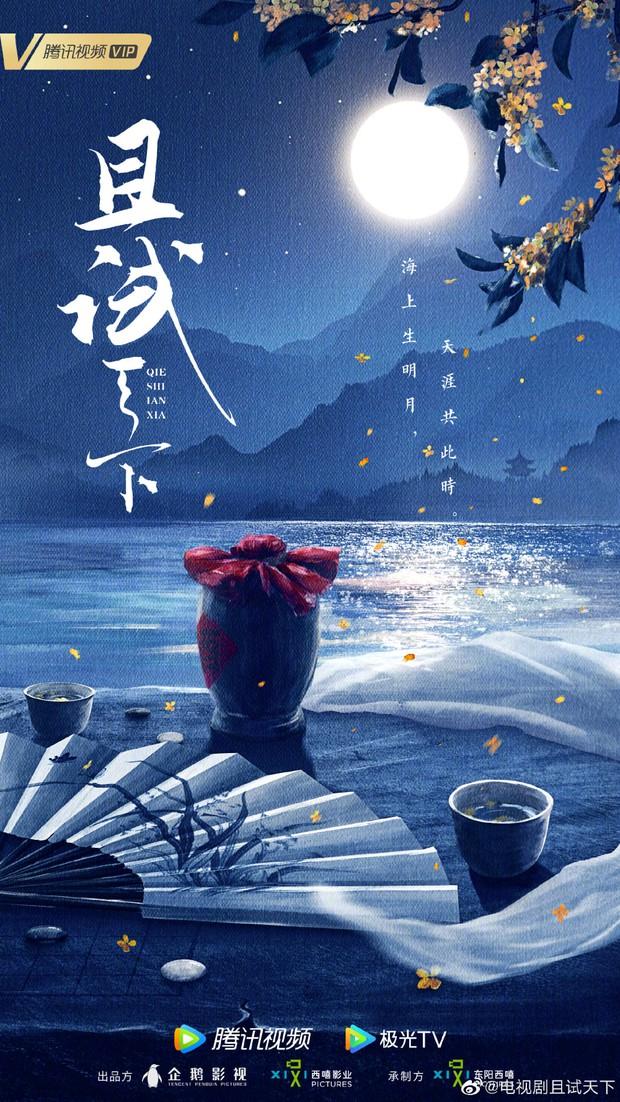 Cả chục phim Trung tung poster mừng Trung thu: Nhiệt Ba suýt bị chính mình dìm hàng, Cúc Tịnh Y cuối cùng cũng lột xác! - Ảnh 16.
