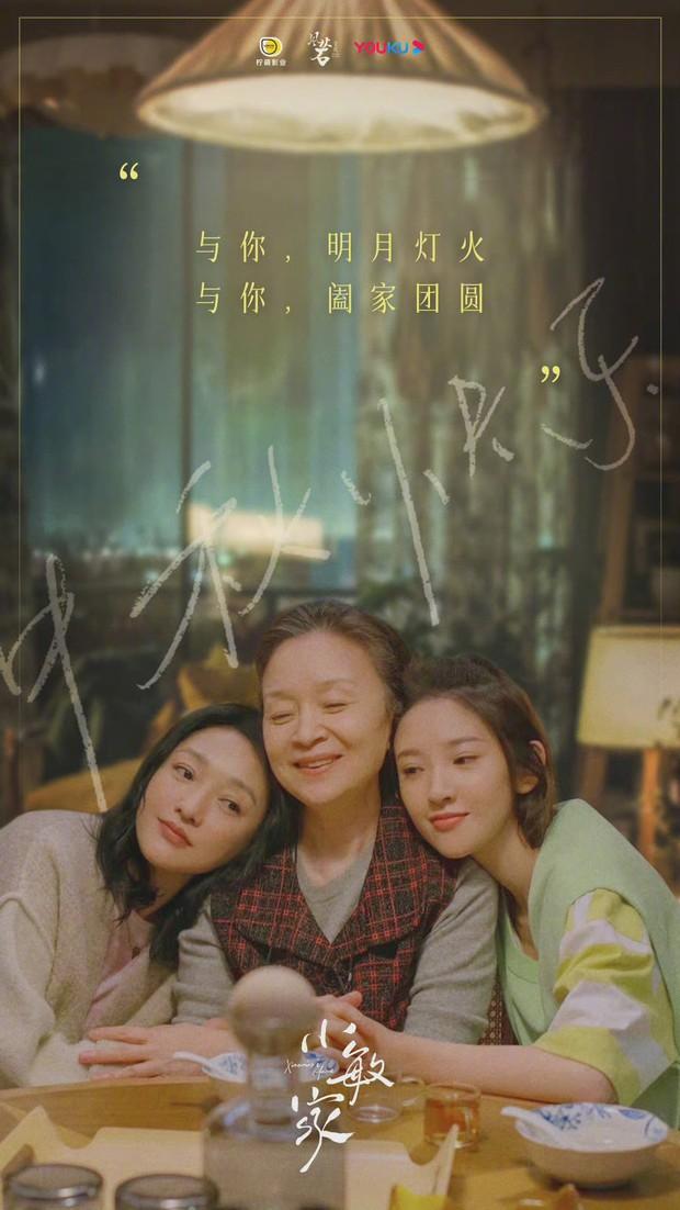 Cả chục phim Trung tung poster mừng Trung thu: Nhiệt Ba suýt bị chính mình dìm hàng, Cúc Tịnh Y cuối cùng cũng lột xác! - Ảnh 9.