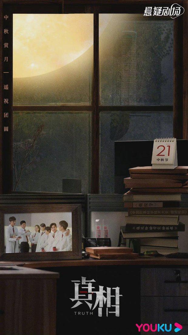 Cả chục phim Trung tung poster mừng Trung thu: Nhiệt Ba suýt bị chính mình dìm hàng, Cúc Tịnh Y cuối cùng cũng lột xác! - Ảnh 11.