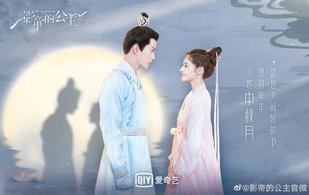 Cả chục phim Trung tung poster mừng Trung thu: Nhiệt Ba suýt bị chính mình dìm hàng, Cúc Tịnh Y cuối cùng cũng lột xác! - Ảnh 12.