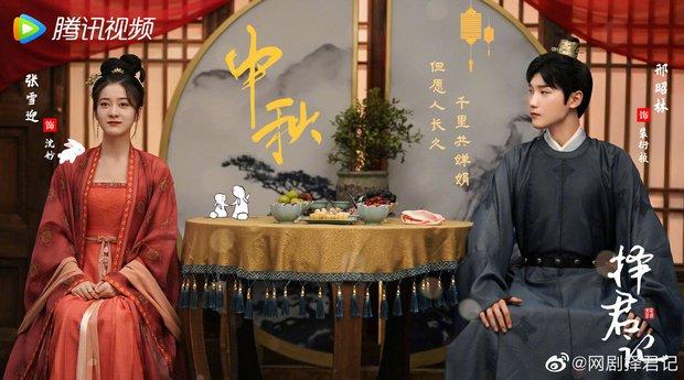 Cả chục phim Trung tung poster mừng Trung thu: Nhiệt Ba suýt bị chính mình dìm hàng, Cúc Tịnh Y cuối cùng cũng lột xác! - Ảnh 13.