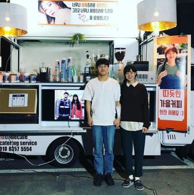 2 nữ diễn viên Hàn bị ném đá vì xấu hơn bạn diễn: Gong Hyo Jin còn phải ngậm ngùi xin lỗi fan nhà trai - Ảnh 4.