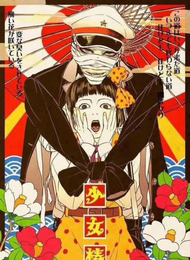 Cô bé 12 tuổi bị hành xác, cưỡng bức bởi cả rạp xiếc ma quái: Đây chính là anime gây tranh cãi nhất mọi thời đại của xứ Nhật! - Ảnh 1.