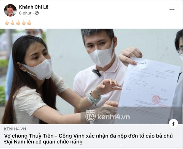 Thuỷ Tiên xác nhận gửi đơn tố cáo bà chủ Đại Nam, em gái Công Vinh thể hiện rõ thái độ chỉ qua 1 hành động  - Ảnh 2.