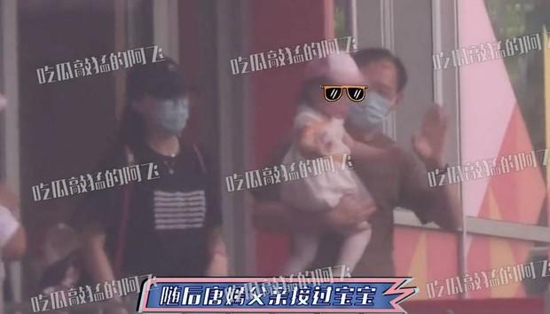Lộ diện hình ảnh tiểu công chúa nhà Đường Yên, netizen bất ngờ với ngoại hình của bé cưng mới 1 tuổi rưỡi - Ảnh 3.