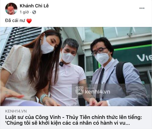 Thuỷ Tiên xác nhận gửi đơn tố cáo bà chủ Đại Nam, em gái Công Vinh thể hiện rõ thái độ chỉ qua 1 hành động  - Ảnh 3.