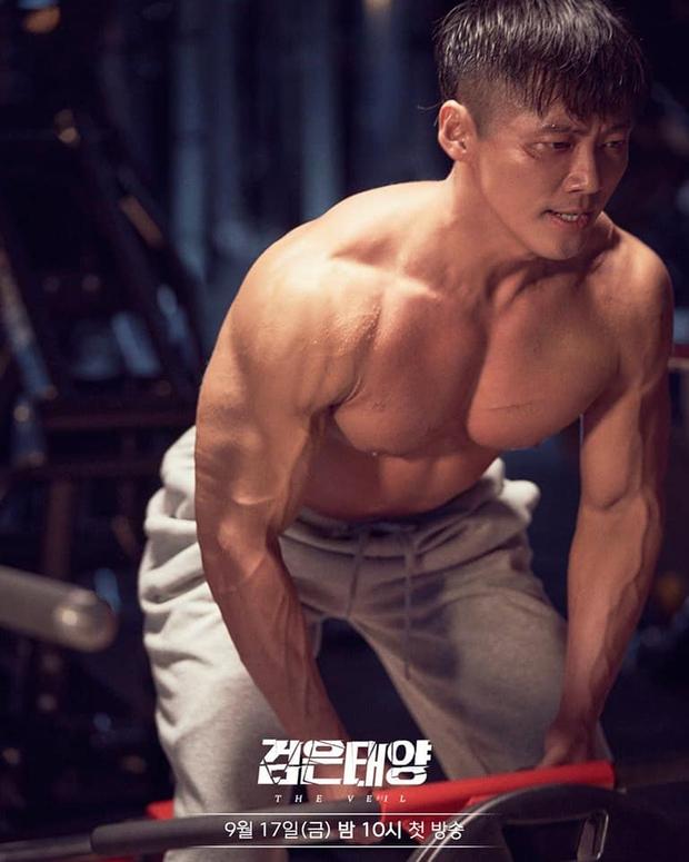 Phim mới của Nam Goong Min cán mốc rating cao ngã ngửa, netizen chốt trao luôn cúp Daesang cho anh nhà - Ảnh 2.