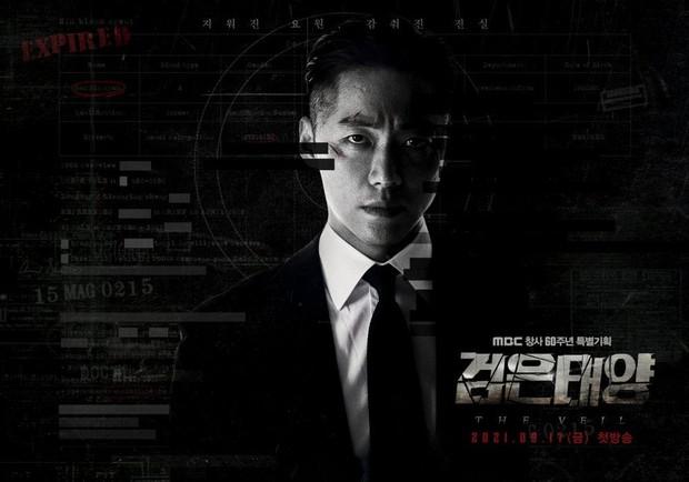 Phim mới của Nam Goong Min cán mốc rating cao ngã ngửa, netizen chốt trao luôn cúp Daesang cho anh nhà - Ảnh 4.