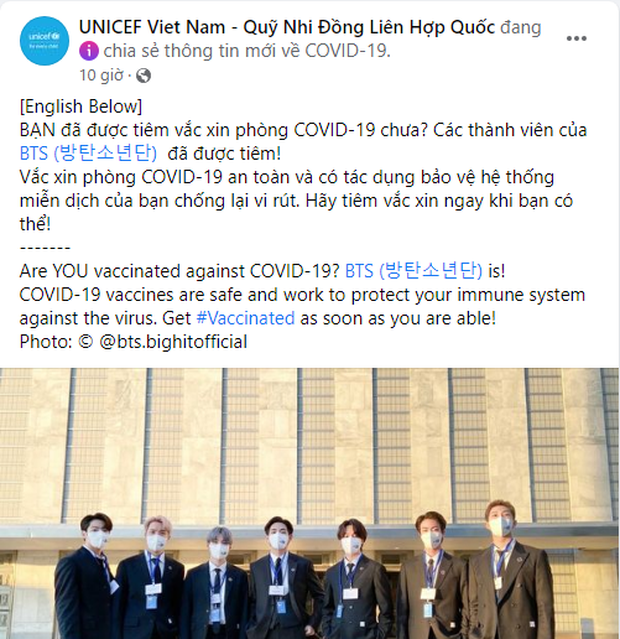 Sau bài phát biểu trước Liên Hợp Quốc, BTS tiếp tục khiến fan phổng mũi vì được UNICEF chọn làm điều đặc biệt này - Ảnh 2.