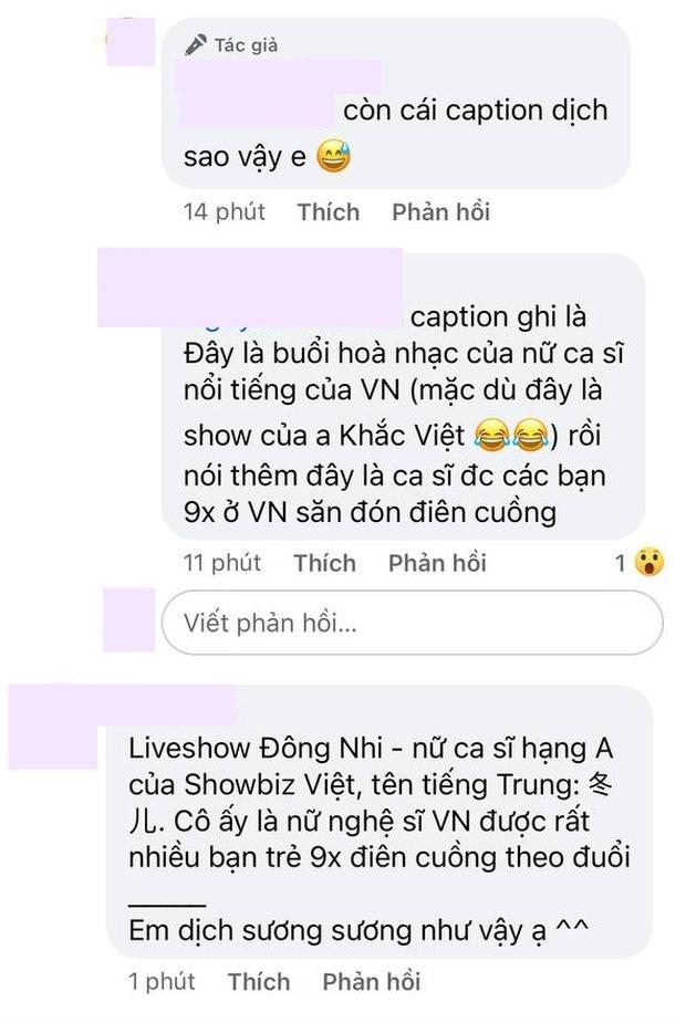 Đông Nhi gây sốt mạng xã hội xứ Trung, còn được gọi là ca sĩ khiến 9x điên cuồng? - Ảnh 3.