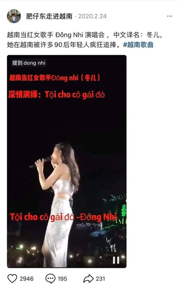 Đông Nhi gây sốt mạng xã hội xứ Trung, còn được gọi là ca sĩ khiến 9x điên cuồng? - Ảnh 2.