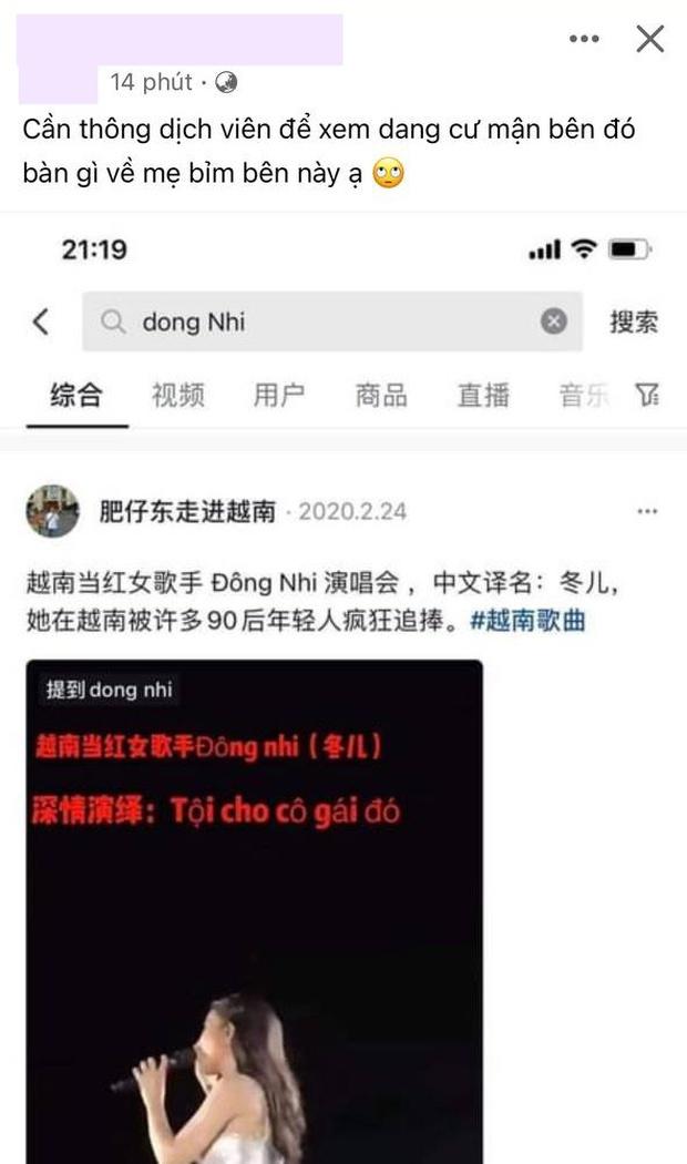 Đông Nhi gây sốt mạng xã hội xứ Trung, còn được gọi là ca sĩ khiến 9x điên cuồng? - Ảnh 1.