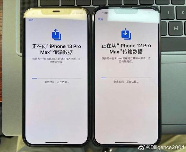 iPhone 13 lộ diện phần notch nhỏ hơn 20% nhưng bị netizen chê tới tấp vì nhìn chẳng khác gì mấy con Android giá rẻ? - Ảnh 6.