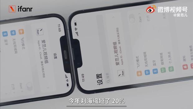 iPhone 13 lộ diện phần notch nhỏ hơn 20% nhưng bị netizen chê tới tấp vì nhìn chẳng khác gì mấy con Android giá rẻ? - Ảnh 3.