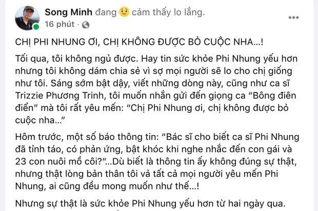 NS Hồng Vân - Nhật Kim Anh và dàn sao Việt đồng loạt hướng lòng nguyện cầu cho Phi Nhung sau thông tin sức khoẻ chuyển biến xấu - Ảnh 7.