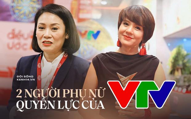 Chân dung 2 sếp nữ quyền lực ở VTV Tạ Bích Loan và Diễm Quỳnh: Con đường sự nghiệp đáng nể, kín tiếng trong đời tư - Ảnh 1.
