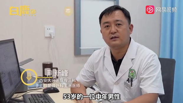 Người đàn ông sốt cao 2 ngày sau khi bị muỗi đốt gây viêm cân hoại tử và phải cắt cụt chi để giữ lại tính mạng - Ảnh 5.