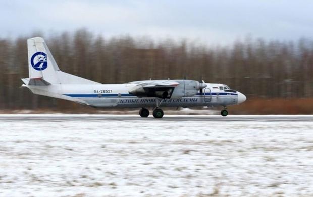 Rơi máy bay Nga: Toàn bộ 6 người trên máy bay thiệt mạng - Ảnh 1.
