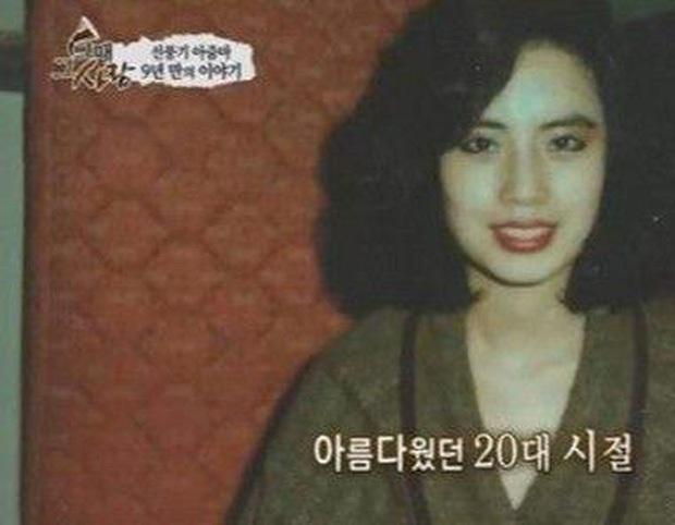 Cuộc đời khổ đau của thảm hoạ thẩm mỹ Han Mi Ok: Tự tiêm dầu ăn vì nghiện dao kéo, mắc bệnh tâm thần và cái chết chấn động - Ảnh 3.