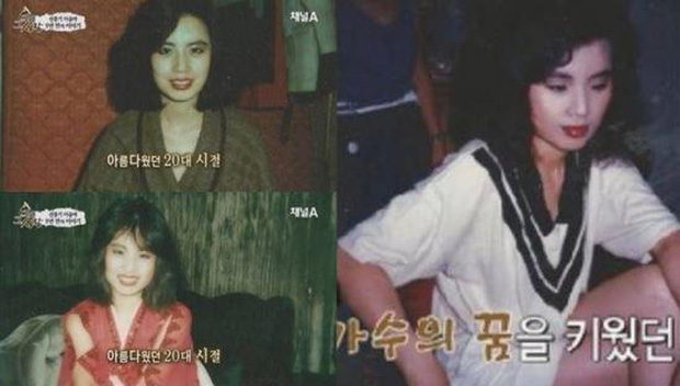 Cuộc đời khổ đau của thảm hoạ thẩm mỹ Han Mi Ok: Tự tiêm dầu ăn vì nghiện dao kéo, mắc bệnh tâm thần và cái chết chấn động - Ảnh 2.
