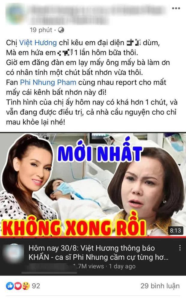 Bệnh tình Phi Nhung chuyển biến nhanh: Phải thở máy, lọc máu và qua đời sau hơn 1 tháng chuyển viện Chợ Rẫy để điều trị - Ảnh 15.