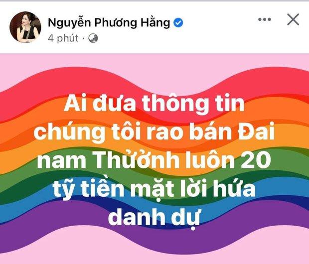 Phát hiện mới: Cứ được khen đẹp chấn động là bà Phương Hằng mới rep comment, lại còn đúng chính tả - Ảnh 3.