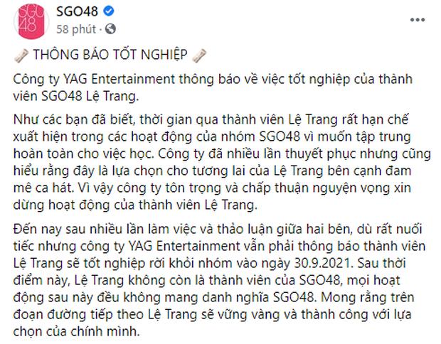 Thêm 1 thành viên của girlgroup đông dân nhất Việt Nam rời nhóm, chính là người từng dính nghi vấn viết confession đòi kiện công ty - Ảnh 1.