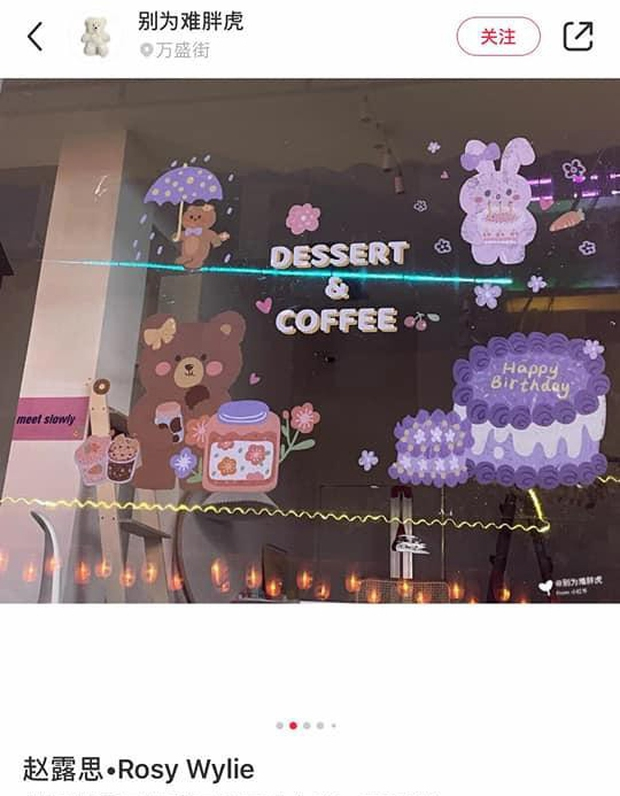 Thánh nữ xuyên không Triệu Lộ Tư: Vừa mở quán cà phê đã bị tố đạo nhái Hàn Quốc nhưng sự thật là gì? - Ảnh 4.