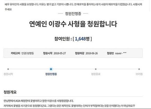 Lee Kwang Soo từng bị hơn 1.600 người kiến nghị đòi... tử hình vì scandal vạ miệng - Ảnh 3.