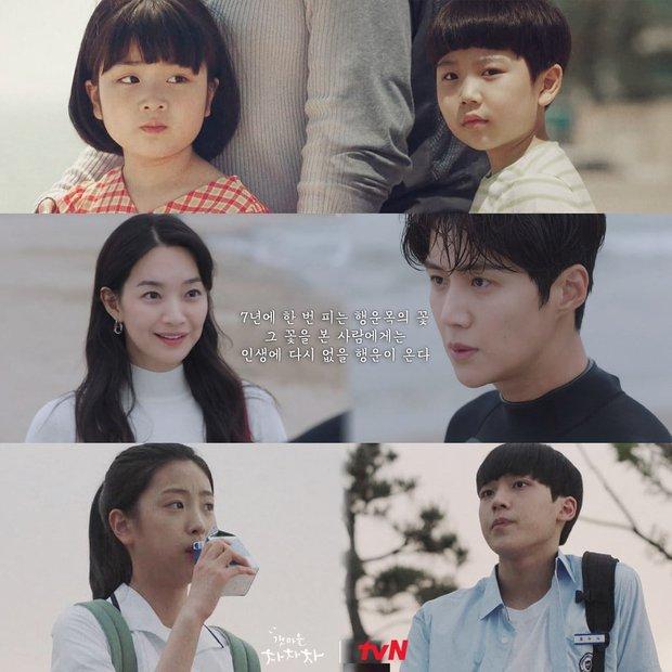 4 khoảnh khắc nhũn tim ở Hometown Cha-Cha-Cha: Shin Min Ah - Kim Seon Ho lăn giường ngọt lịm người luôn! - Ảnh 9.