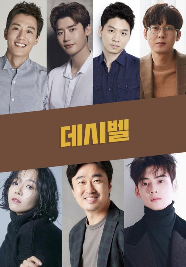Lee Jong Suk - Cha Eun Woo lần đầu lộ diện chung ở phim mới, visual nhân đôi thế này ai chịu nổi - Ảnh 7.