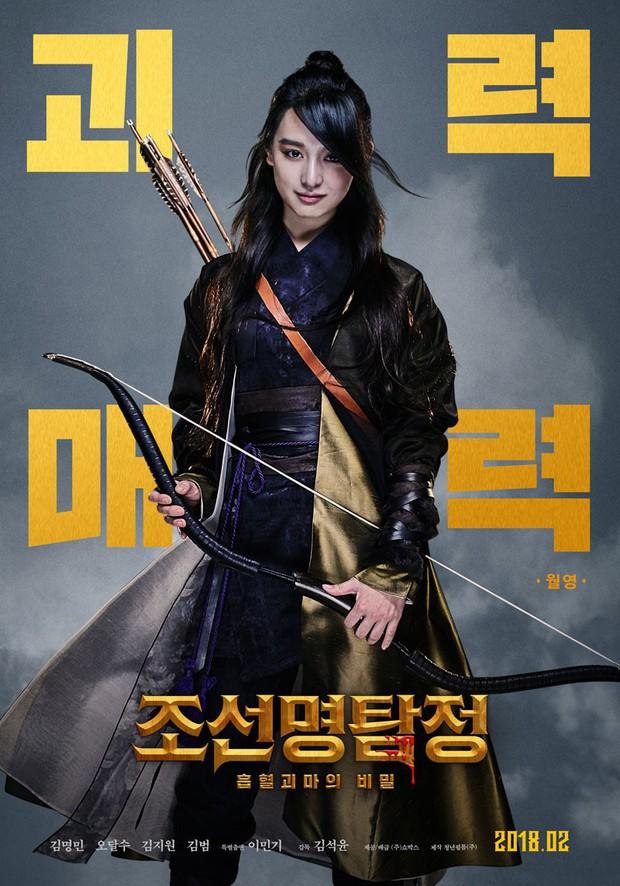 6 sao Hàn khiến fan năn nỉ đừng đóng cổ trang: Lee Min Ho đẹp cỡ nào cũng thấy sai, Park Seo Joon bị gọi là thảm họa - Ảnh 10.