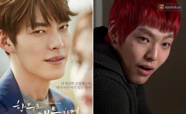 Ngỡ ngàng 4 nam thần Hàn từng bị chê xấu xí, nhìn Kim Soo Hyun - Lee Jong Suk lúc này mấy người đã hối hận chưa? - Ảnh 10.