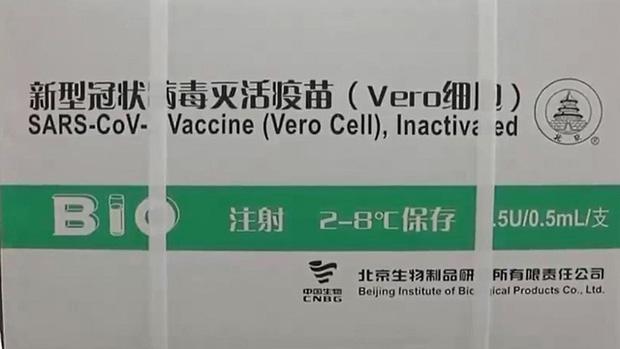 Vaccine - yếu tố quan trọng giúp Trung Quốc khống chế dịch hiệu quả - Ảnh 1.