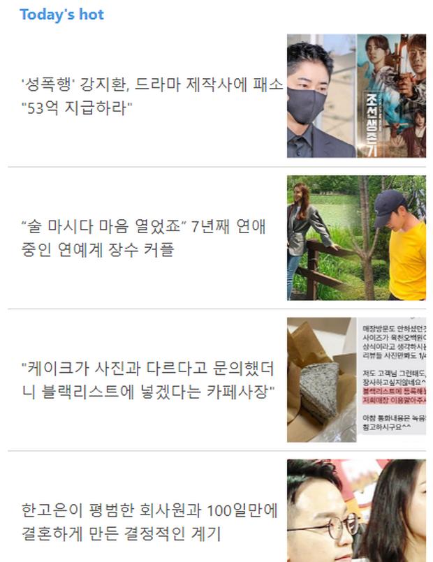 Top 1 Dispatch: Tài tử Kang Ji Hwan (Coffee House) phải đền trăm tỷ vì vụ xâm hại tình dục dù có bằng chứng bị gài bẫy - Ảnh 5.