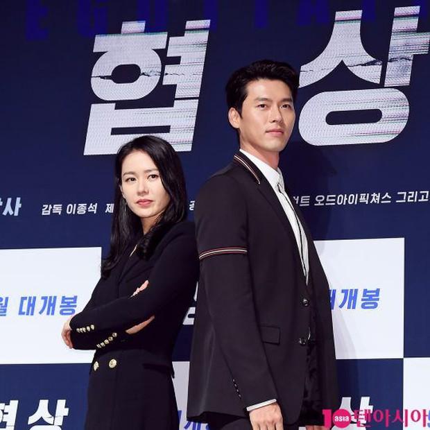 Hóa ra từ 3 năm trước Son Ye Jin đã chúc mừng sinh nhật Hyun Bin rầm rộ thế này, phải chăng đã hẹn hò từ ngày đó? - Ảnh 7.