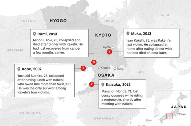 Nhật Bản: Sát thủ góa phụ đen 74 tuổi giết hàng loạt người tình bằng chất độc xyanua - Ảnh 2.