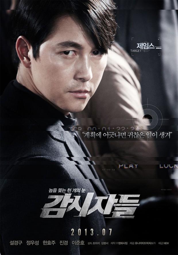 3 quý ông cực phẩm của màn ảnh Hàn: Bộ đôi Squid Game cũng chưa xuất sắc bằng cái tên cuối - Ảnh 11.