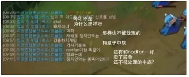 Vướng nghi vấn kỳ thị chủng tộc với game thủ Trung Quốc, Chovy đối diện án phạt nặng ngay trước CKTG? - Ảnh 2.