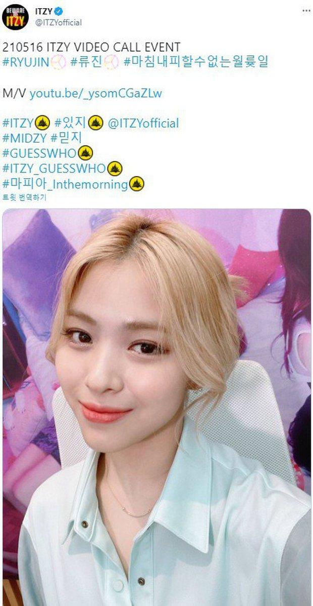 Lâu lắm rồi mới có idol Kpop đình đám tự để lộ bằng chứng hẹn hò vì... lỡ lời, cặp đôi mới của JYP và SM hay gì đây? - Ảnh 12.