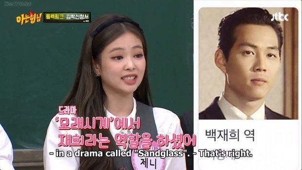 Jennie đến tận phim trường và lộ quan hệ thật với nữ chính Squid Game, nhưng mối liên hệ với Lee Jung Jae còn gây tò mò hơn - Ảnh 8.
