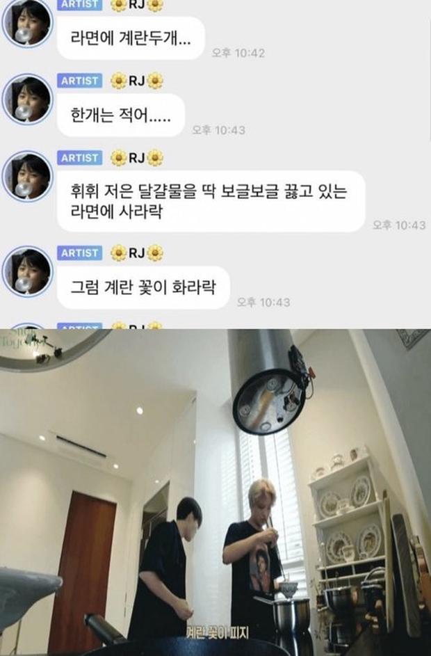 Lâu lắm rồi mới có idol Kpop đình đám tự để lộ bằng chứng hẹn hò vì... lỡ lời, cặp đôi mới của JYP và SM hay gì đây? - Ảnh 7.