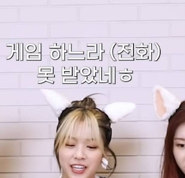 Lâu lắm rồi mới có idol Kpop đình đám tự để lộ bằng chứng hẹn hò vì... lỡ lời, cặp đôi mới của JYP và SM hay gì đây? - Ảnh 4.