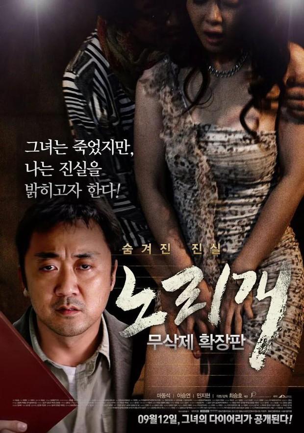 Nữ diễn viên tự tử vì bị ép làm công cụ tình dục cho các ông lớn: Bộ phim khiến khán giả phẫn uất vì cái kết dành cho những kẻ bệnh hoạn - Ảnh 3.