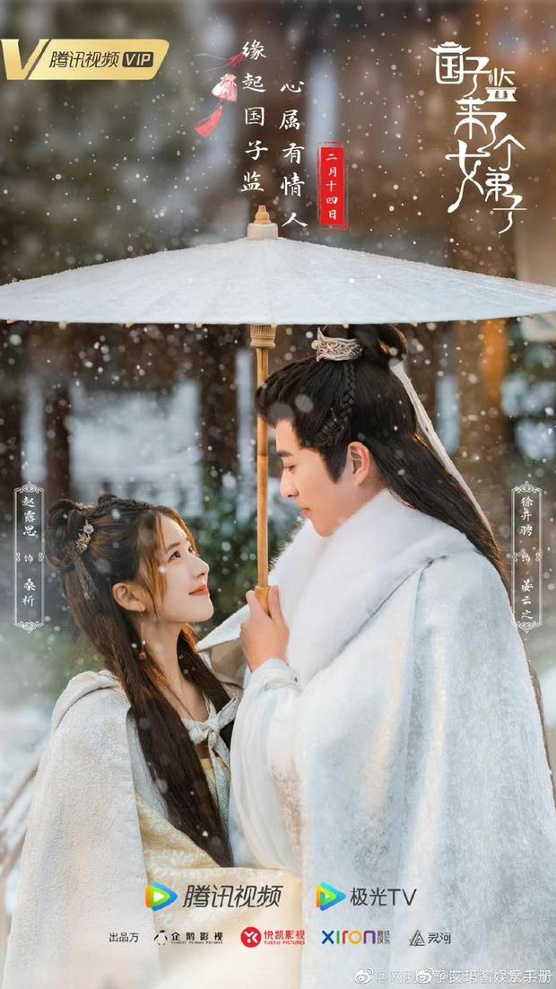 Kết cục bi thảm cho phim mới của Triệu Lộ Tư: Mở điểm thuộc hàng thấp nhất, bị netizen mỉa mai gánh phim chẳng nổi - Ảnh 1.
