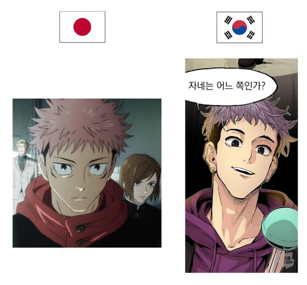 Hàng loạt anime Nhật bị Hàn Quốc đạo nhái trắng trợn đến từng chi tiết, tượng đài Spirited Away cũng không thoát? - Ảnh 2.