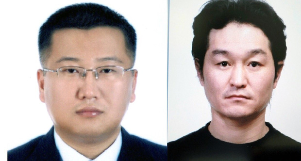 Bắt 2 người Hàn Quốc bị Interpol truy nã quốc tế, trốn ở các homestay ven biển Đà Nẵng - Ảnh 1.