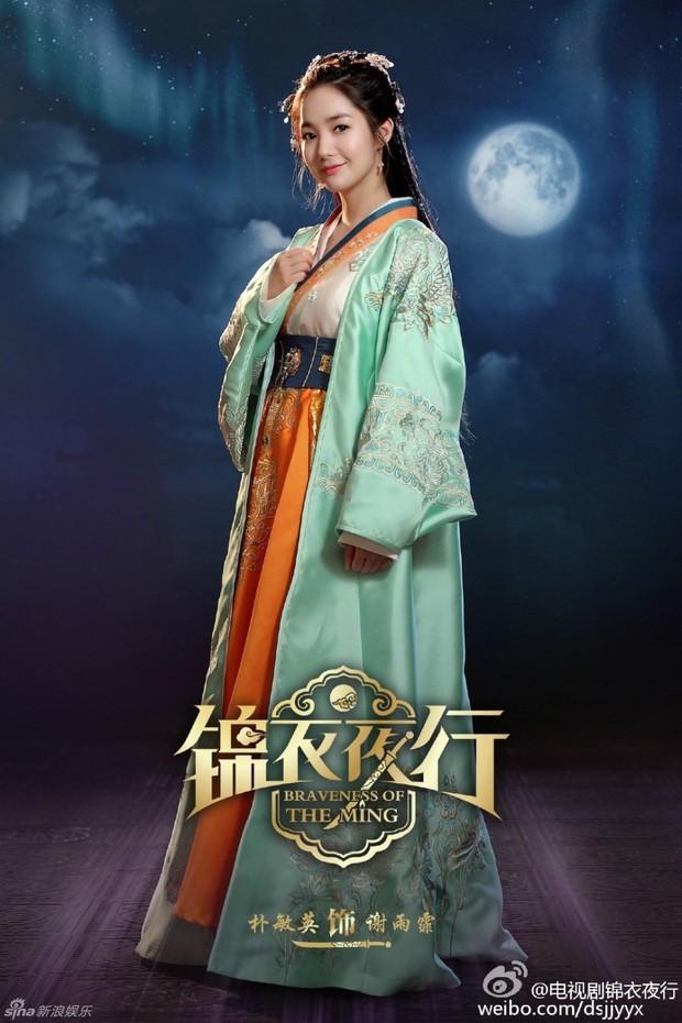 Mỹ nhân Hàn trong tạo hình phim cổ trang Trung Quốc: Park Min Young đẹp xuất sắc, Yoona bị dìm vì trang phục - Ảnh 2.