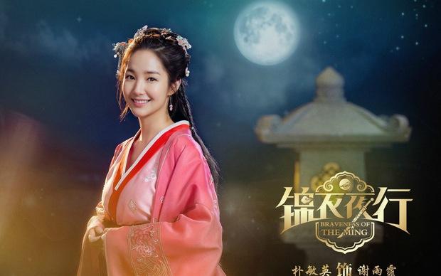 Mỹ nhân Hàn trong tạo hình phim cổ trang Trung Quốc: Park Min Young đẹp xuất sắc, Yoona bị dìm vì trang phục - Ảnh 4.