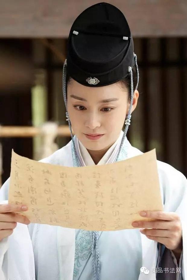 Mỹ nhân Hàn trong tạo hình phim cổ trang Trung Quốc: Park Min Young đẹp xuất sắc, Yoona bị dìm vì trang phục - Ảnh 11.
